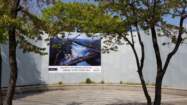 서울 도봉구 창동에 건립 예정인 < 창동아레나 > 부지.  2024년 준공을 목표로 사업자 선정 등을 준비하고 있다.
