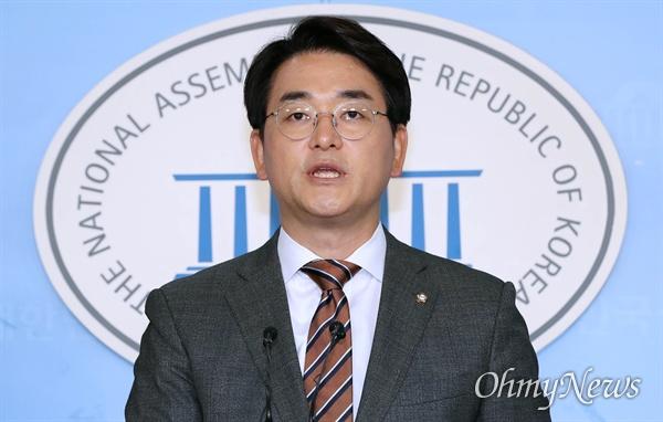 박용진 더불어민주당 의원이 10일 오전 국회 정론관에서 기자회견을 열고 박용진3법 통과를 촉구하고 있다.