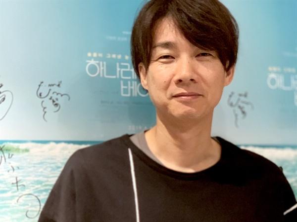 영화 <하나레이 베이>를 연출한 마츠나가 다이시 감독.