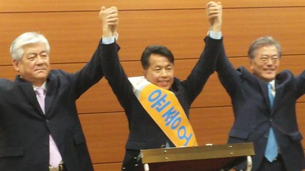 20대 총선을 20여일 앞둔 2016년 3월 23일 울산을 찾은 문재인 전 더민주 대표가 야권단일후보가 된 무소속(민주와 노동)윤종오, 단일화에 양보한 더민주 이상헌 예비후보와 함께 손을 들어올리고 있다