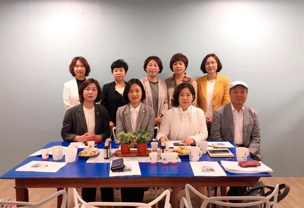 더불어민주당 경남 새100년 여성정치원회.