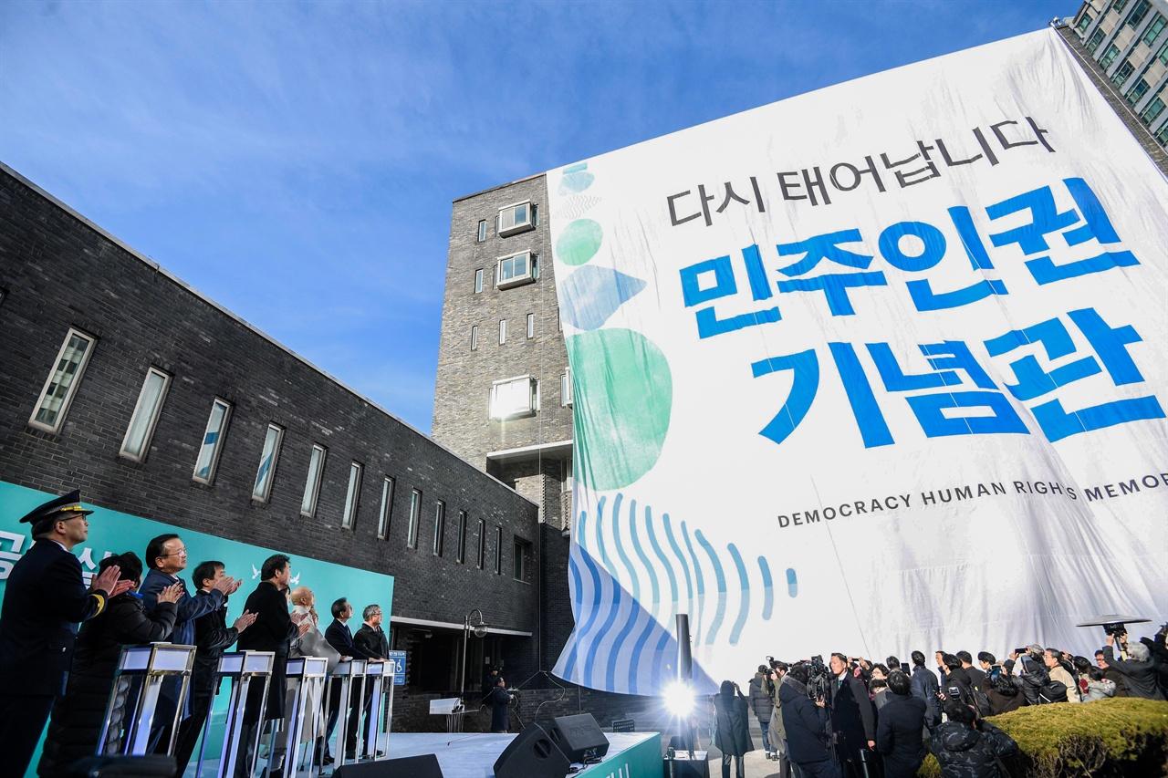 20181226 남영동 대공분실 이관식