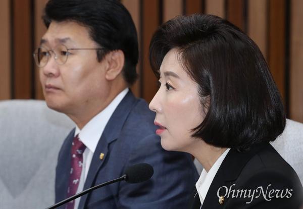 자유한국당 나경원 원내대표가 11일 오전 국회에서 열린 원내대책회의에서 모두발언을 하고 있다.