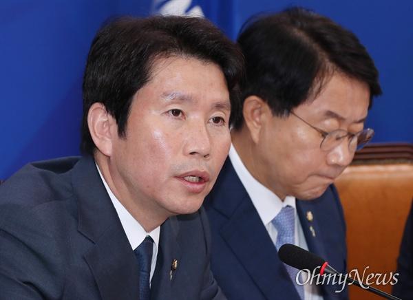 더불어민주당 이인영 원내대표가 11일 오전 국회에서 열린 원내대책회의에서 모두발언을 하고 있다.