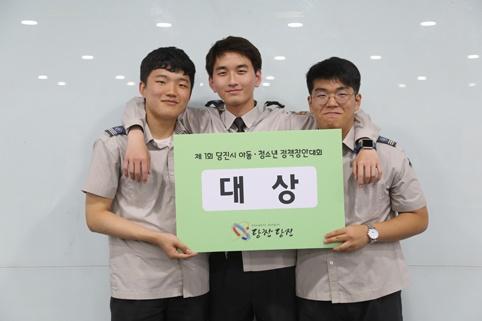 (왼쪽부터) 한윤·김한결·김정빈