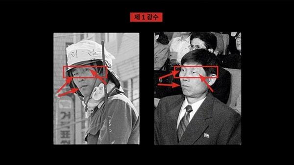 영화 <김군> 스틸컷. 영화는 광주민주화운동에 북한군이 개입했다는 지만원 씨의 주장에서 시작한다. 의도한 것은 아니지만 지만원 씨의 빨간 화살표는 군중으로서 시민군이 아니라 시민군에 참여한  개개인에 초점을 맞추고 있었다.