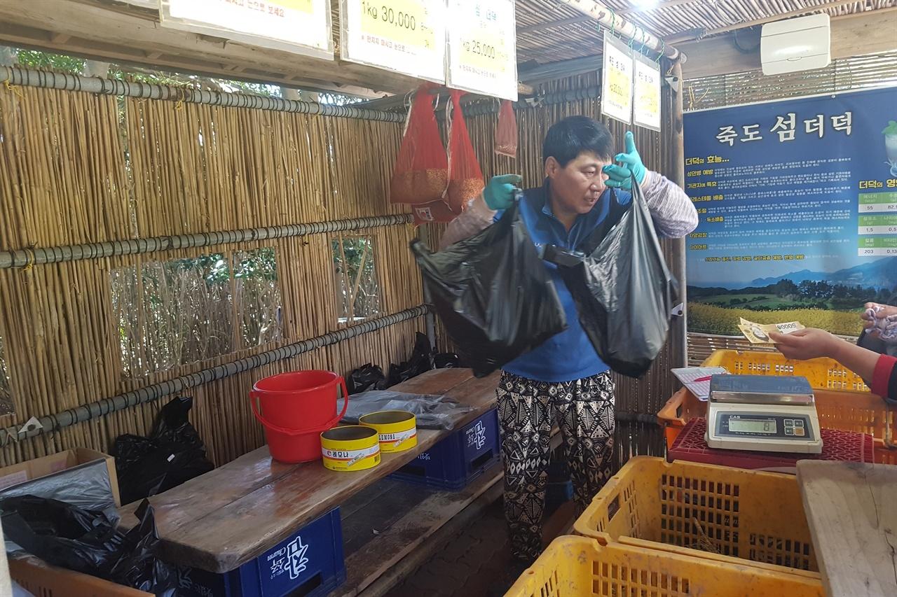 죽도에서 거주하는 주민은 여기서 재배한 더덕을 관광객들을 상대로 판매하고 있다.