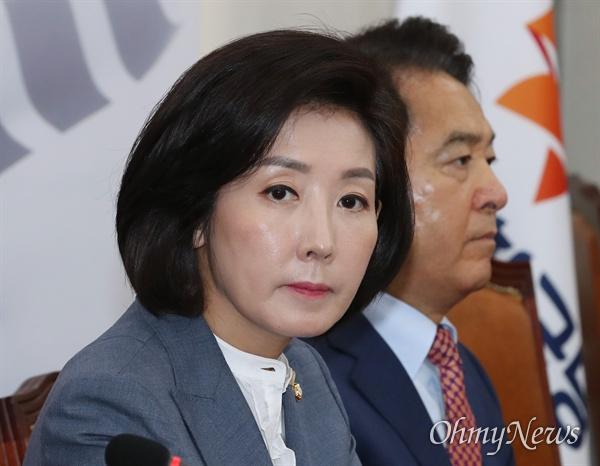 자유한국당 나경원 원내대표가 12일 오전 국회에서 원내대표-중진의원 연석회의를 주재하고 있다.