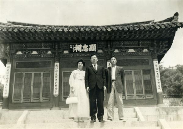 이희호 여사 생애사진 100선 김대중-이희호 부부가 1962년 충남 온양온천으로 신혼여행을 갔다가 인근 아산 현충사에서 사진을 찍었다. (맨 오른쪽은 안내원)