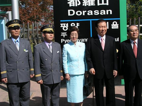 이희호 여사 생애사진 100선 김대중 전 대통령과 이희호 여사가 2004년 도라산역을 방문했다.