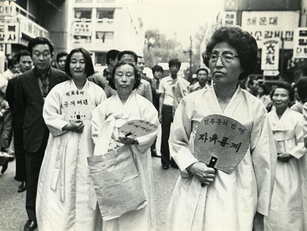 이희호 여사 생애사진 100선 이희호 여사(오른쪽)가 1976년 3.1민주구국선언 재판이 있는 날에는 피고인 가족들과 함께 보라색 한복을 입고 참석했다.