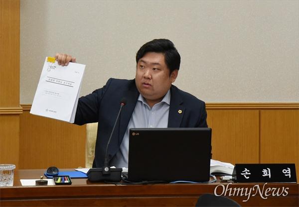 대전복지재단(대표이사 정관성)이 대전시의회 복지환경위원들이 요청하여 제출한' 2018년 불용액 현황 자료'에서 통계 조작했다는 의혹이 제기됐다. 사진은 손희역 대전시의원.