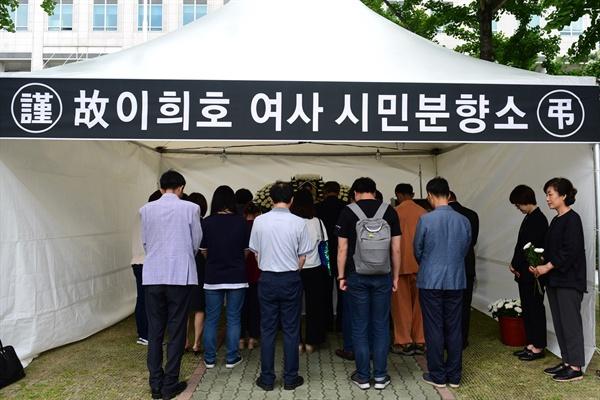 그림  기자회견 참석자들은 기자회견을 마친 후 대전시청 북문 앞에 마련된 '故 이희호 여사 시민분향소'를 찾아 합동으로 분향과 묵념을 진행했다.