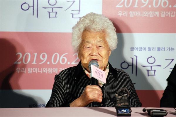 영화 <에움길> 언론배급시사회 현장 스틸