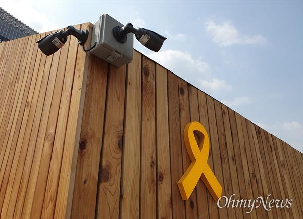 세월호참사 희생자 추모 전시장에 설치된 CCTV 서울 광화문 광장에 설치된 세월호참사 희생자 추모를 위한 '기억과 빛' 전시장에 CCTV가 설치되어 있다.