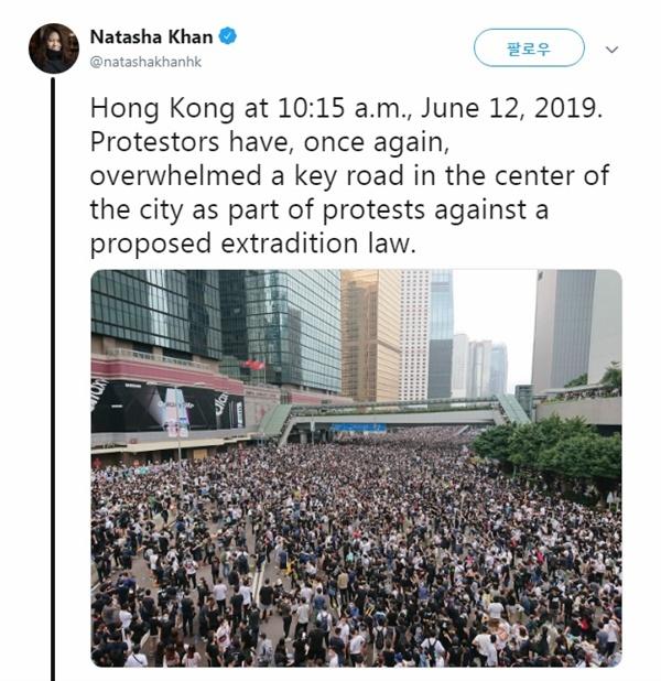 홍콩 시민들의 '범죄인 인도 법안' 반대 집회 상황을 전하는 트위터 계정 갈무리.