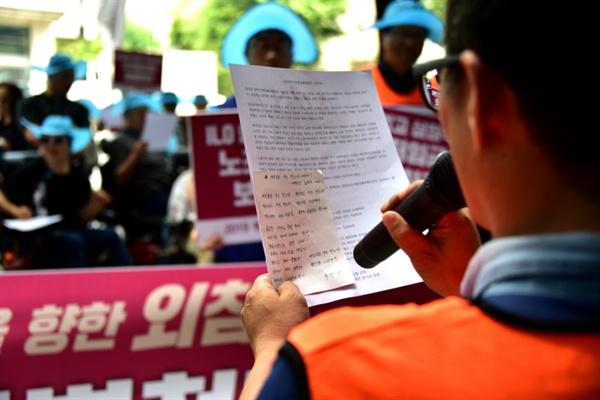 미 영사관 앞에서 8부두 세균무기 실험실 철거를 요구하며 '파업가'를 개사한 노래를 함께 불렀다.