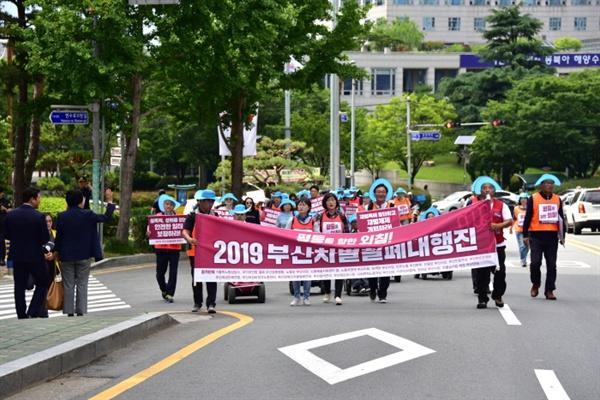 대행진단을 향해 시민들이 손을 흔들어 주고 있다.