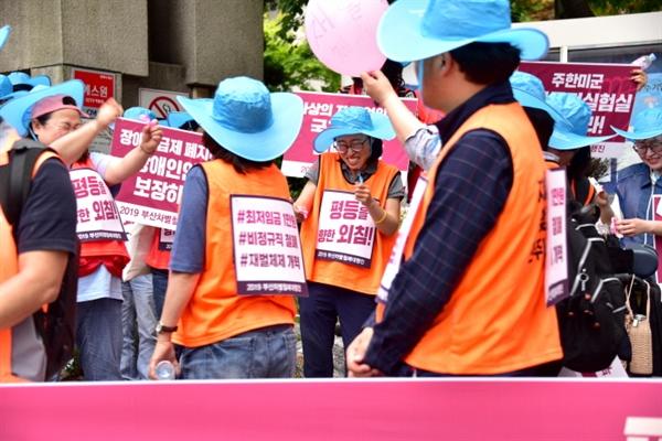 노동청 앞에서 '최저임금 개악, 노동조합 탄압' 등의 문구가 적힌 풍선을 터트리며 환호하는 참가자들