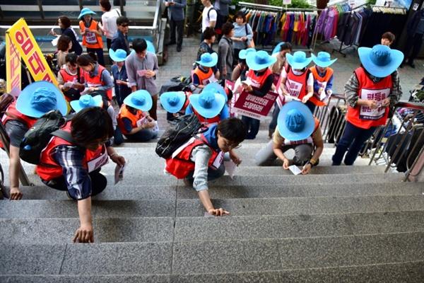 더불어민주당 부산시당으로 향하는 계단에 공동요구안을 붙였다.