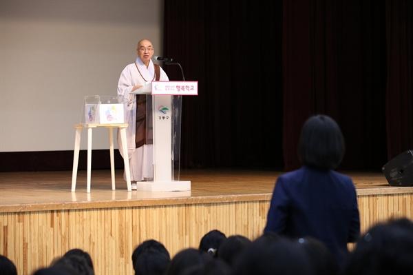 법륜 스님의 즉문즉설 김제동 씨의 고액 강연료 논란에 대해 한 청중이 법륜 스님에게 질문하고 있다.