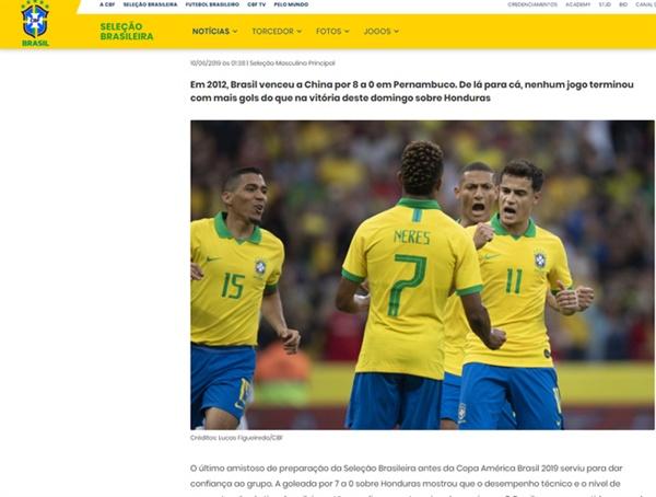 브라질 대표팀 코파 아메리카를 앞둔 브라질이 6월 열린 온두라스와의 평가전서 7-0 대승을 거뒀다.