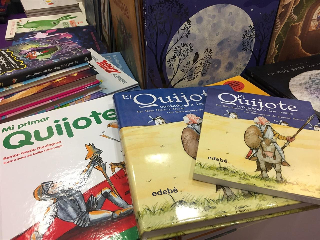 어린이를 위한 돈키호테를 샀습니다.  돈키호테를 사고 싶었는데, 더듬거리는 스페인어로는 원본은 자신이 없어서, '어린이를 위한 돈키호테'를 한 권 데려왔습니다.