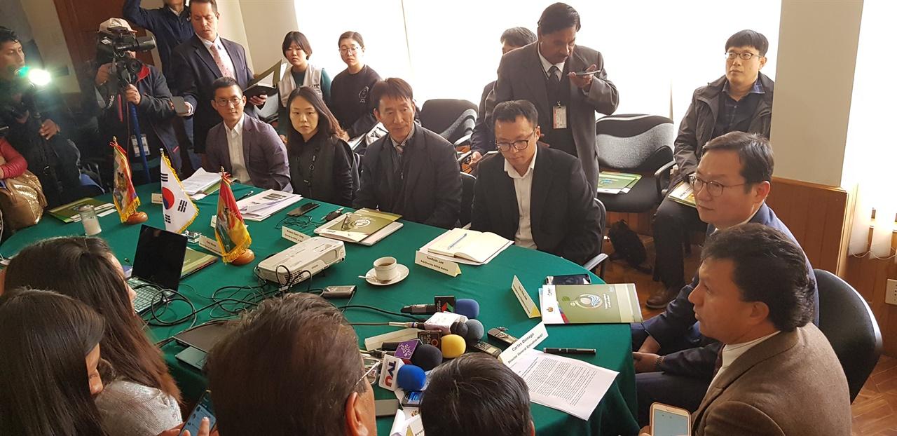한국ㆍ볼리비아 농업 ODA 사업 5개년 계획(2021~2025)
