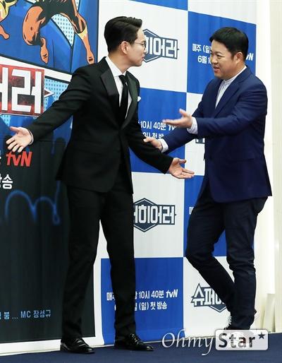 '슈퍼히어러' 장성규-김구라, 밀어주고 끌어주고! 방송인 장성규와 김구라가 14일 오전 서울 상암동의 한 호텔에서 열린 tvN <슈퍼히어러> 제작발표회에서 포토타임 센터자리를 양보하고 있다. 있다.  <슈퍼히어러>는 톱클래스 뮤지션들이 히어러(Hearer)로 출연, 비주얼은 보지 못한 채 오로지 싱어들의 노래만을 듣고 5인의 싱어들 중 주제에 맞는 진짜 싱어를 찾아내는 '귀피셜(자신의 귀를 근거로 한 주장)' 음악 추리 예능이다. 16일 일요일 오후 10시 40분 첫 방송.
