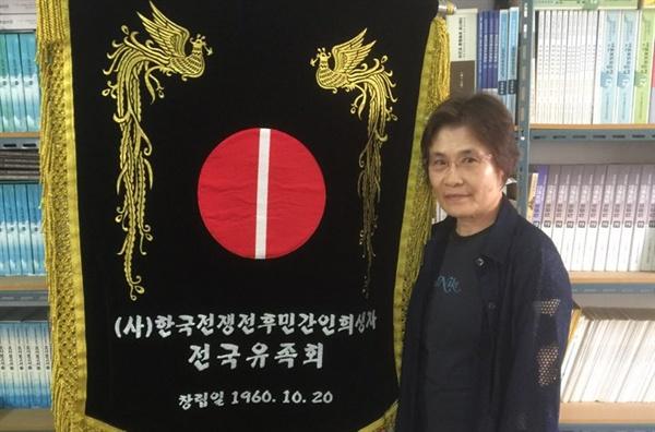 허순자 한국전쟁유족회 사무국장.
