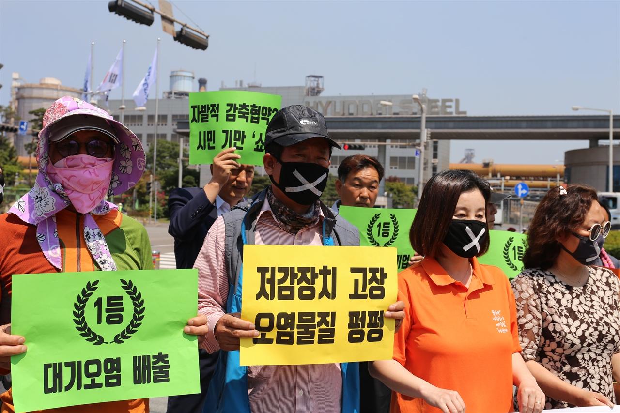 현대제철 대책위 기자회견 현대제철 대기오염 당진시대책위원회가 13일 현대제철 당진공장 정문에서 기자회견을 개최했다.