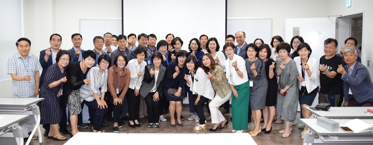 6월 3일 경기도교육청이 진행한 '다문화교육 역량강화 직무연수'에 참여한 유초중등학교 관리자들