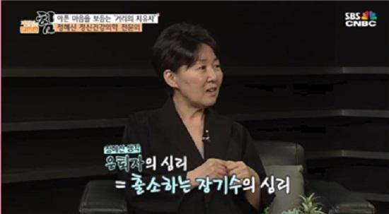 정혜신 박사는 직장에서 은퇴한 후 불안과 우울에 시달리는 증상은 '교도소를 나온 장기수'처럼 당연한 과정이라고 설명했다.