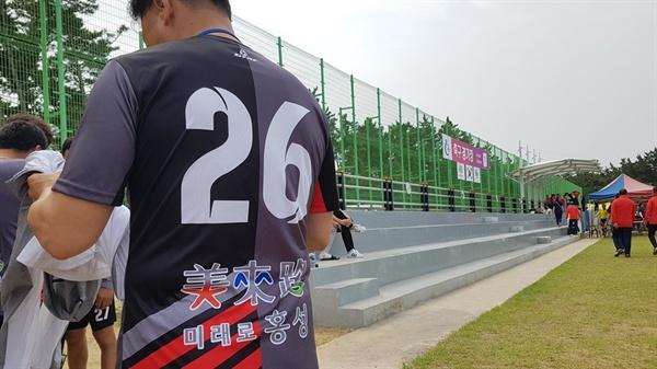 장애인 어울림 축구 종목에 출전하는 홍성군 선수가 경기시작을 기다리고 있다.