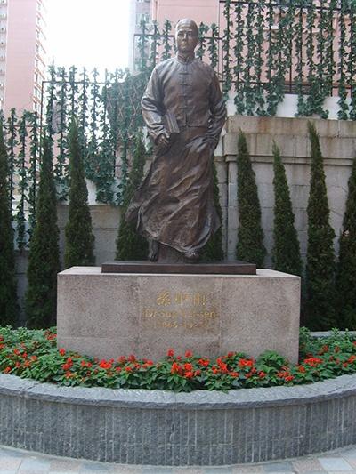 홍콩의 손중산기념관에서 찍은 쑨원(손문·손중산) 동상.