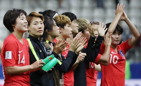 응원, 감사합니다 17일(현지시간) 프랑스 랭스의 스타드 오귀스트-들론에서 열린 2019 국제축구연맹(FIFA) 프랑스 여자 월드컵 조별리그 A조 3차전 한국과 노르웨이의 경기에서 패한 한국 선수들이 관중석을 향해 인사하고 있다.