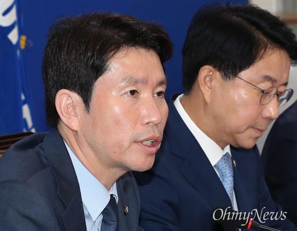 더불어민주당 이인영 원내대표가 18일 오전 국회에서 열린 원내대책회의에서 모두발언을 하고 있다.