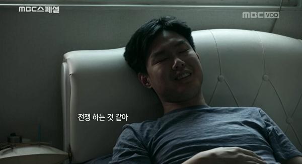 2019년 6월 17일 방영된 < MBC스페셜 > '내가 죽는 날에는'편 중 한 장면