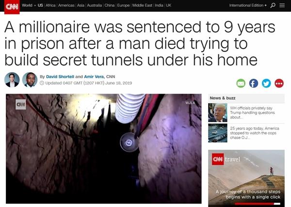 미국의 한 주택에서 북한 핵 공격에 대비한 벙커를 만들던 청년의 사망 사건을 보도하는 CNN 뉴스 갈무리.