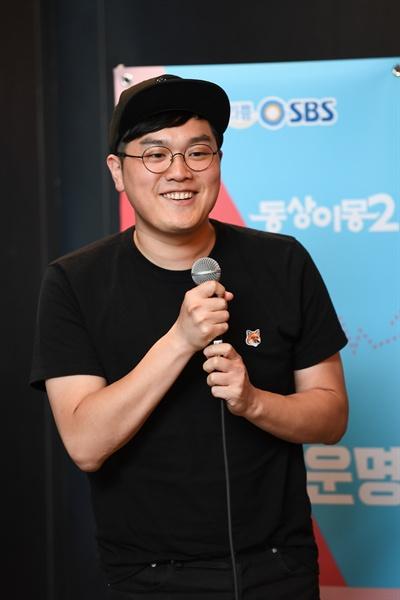SBS <동상이몽2-너는 내 운명> 김동욱 PD.