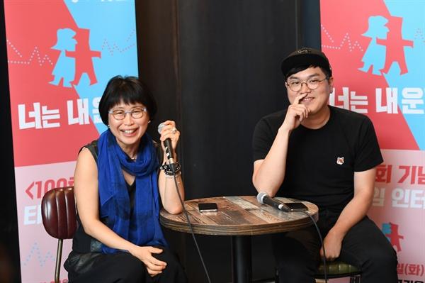SBS <동상이몽2-너는 내 운명> 100회를 맞이해 열린 기자간담회에서 최영인 예능부본부장과 김동욱 PD가 취재진의 질문에 답하고 있다.