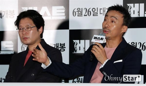 '비스트' 이성민, 진지한 명배우 배우 이성민이 18일 오후 서울 CGV용산에서 열린 영화 <비스트> 시사회에서 기자들의 질문에 답하고 있다. 프랑스 영화 <오르페브르 36번가>를 리메이크한 <비스트>는 희대의 살인마를 잡을 결정적 단서를 얻기 위해 또 다른 살인을 은폐한 한 형사와 이를 눈치챈 라이벌 형사의 이야기를 다룬 작품이다. 6월 26일 개봉.