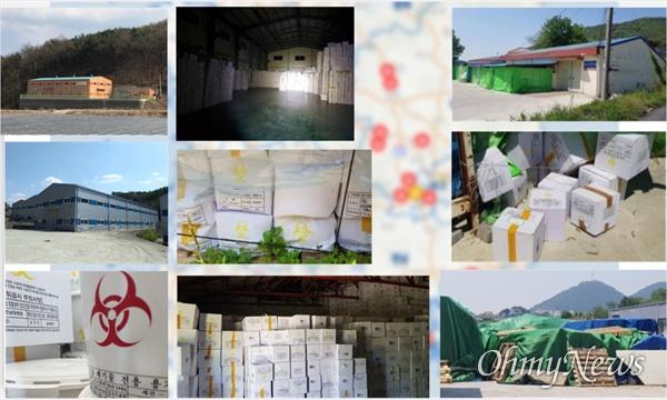 경북과 경남 등지에서 발견된 의료폐기물 불법 보관장소, 모두 12곳에서 1241톤이 불법으로 보관돼 있는 것으로 드러났다.