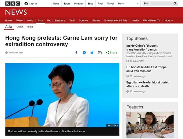 캐리 람 홍콩 행정장관의 대국민 연설을 보도하는 BBC 뉴스 갈무리.