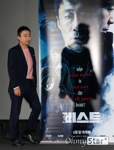 '비스트' 이성민, 믿보배의 거봉 배우 이성민이 18일 오후 서울 CGV용산에서 열린 영화 <비스트> 시사회에서 포토타임을 갖고 있다. 프랑스 영화 <오르페브르 36번가>를 리메이크한 <비스트>는 희대의 살인마를 잡을 결정적 단서를 얻기 위해 또 다른 살인을 은폐한 한 형사와 이를 눈치챈 라이벌 형사의 이야기를 다룬 작품이다. 6월 26일 개봉.