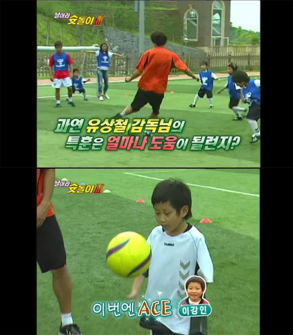 신예 축구스타 이강인을 배출한 KBS 인기 예능 < 날아라 슛돌이 >의 한 장면.