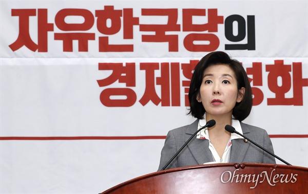 자유한국당 나경원 원내대표가 19일 오전 국회에서 열린 정책의원총회에서 모두발언을 하고 있다.