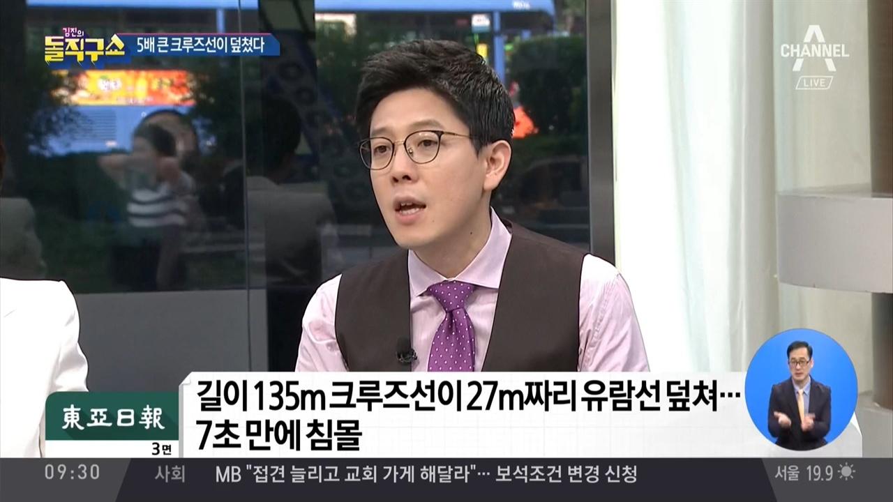 자극적인 단어들로 불안감 조장한 김병민 씨 채널A <김진의 돌직구쇼>(5/31)