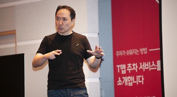 SK텔레콤 장유성 모빌리티사업단장이 19일 열린 간담회에서 주차 솔루션 'T맵 주차'를 설명하고 있다.