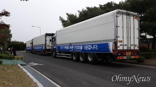 대구시는 붉은 수돗물 사태가 계속되고 있는 인천시에 병입 수돗물 6만 병을 긴급 지원했다.
